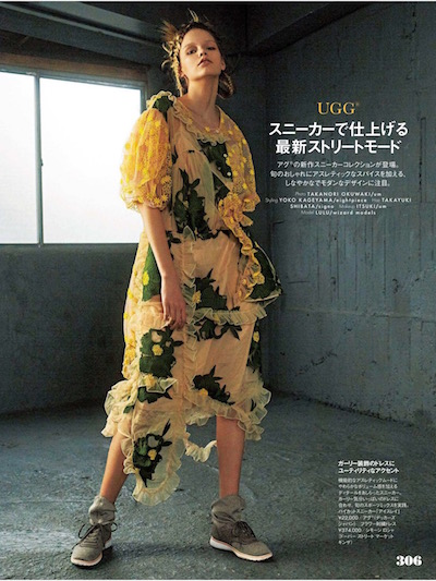 ELLE JAPONヘアメイク撮影